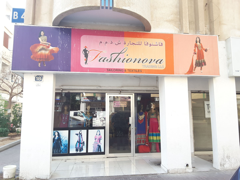 HiDubai-business-fashionova-trading-home-tailoring-al-karama-dubai-2