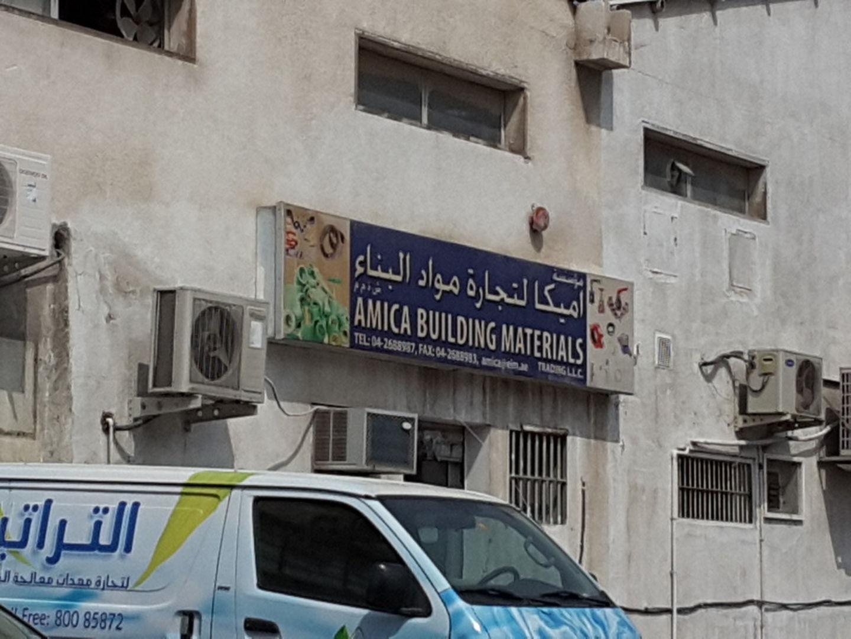 HiDubai-business-amica-building-materials-trading-construction-heavy-industries-construction-renovation-al-khabaisi-dubai-2