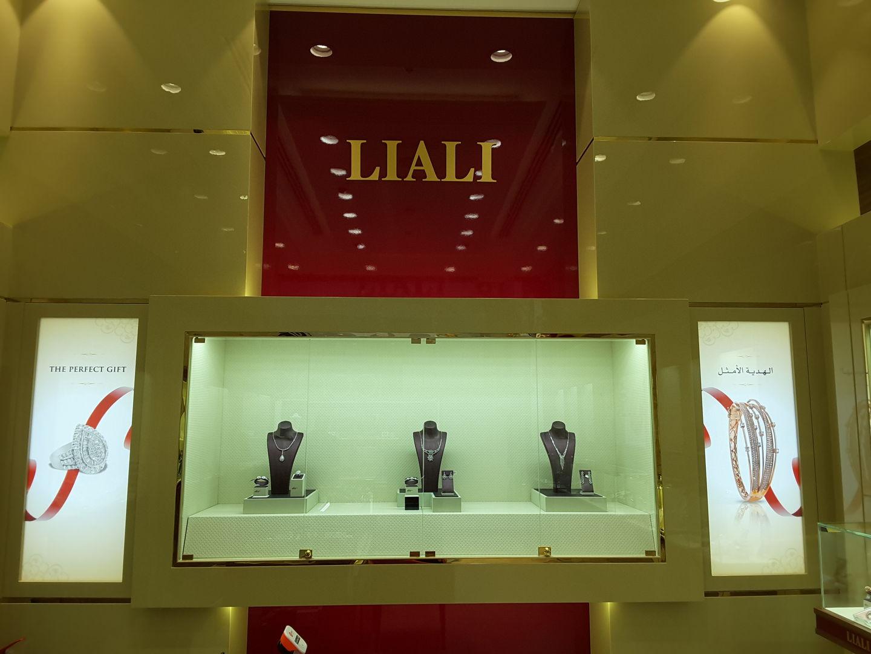 HiDubai-business-liali-shopping-jewellery-precious-stones-al-karama-dubai
