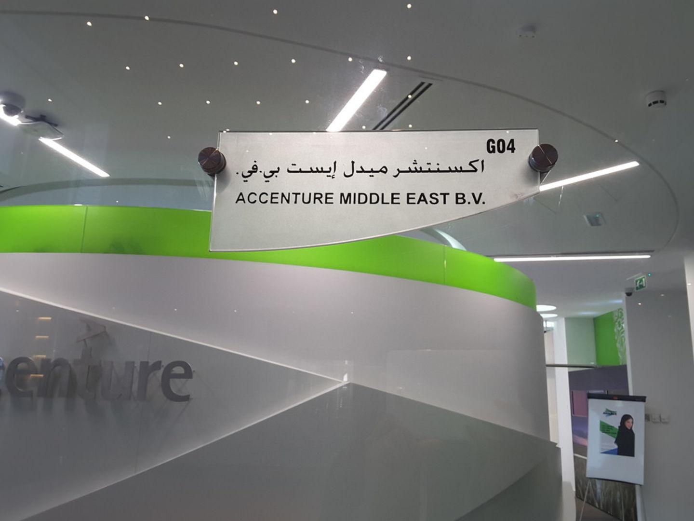 HiDubai-business-accenture-b2b-services-holding-companies-dubai-media-city-al-sufouh-2-dubai-2