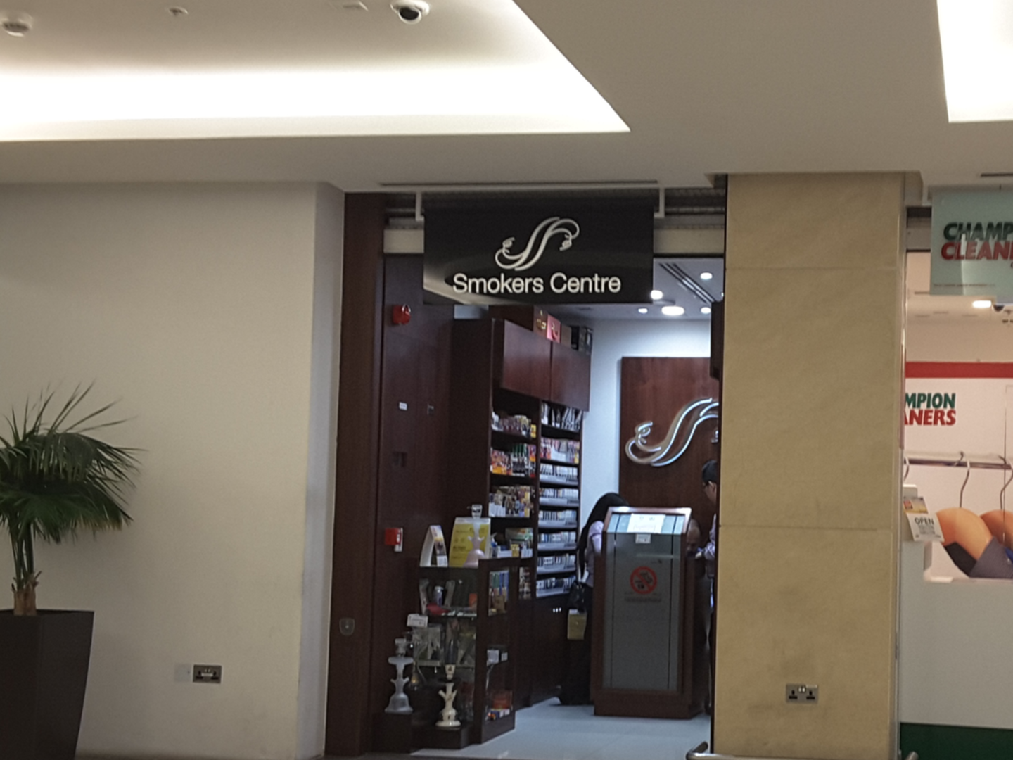 HiDubai-business-smokers-centre-shopping-smoking-centers-mankhool-dubai-2