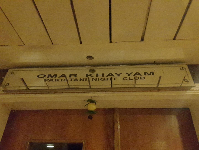 HiDubai-business-omar-khayam-leisure-culture-nightclubs-naif-dubai-2