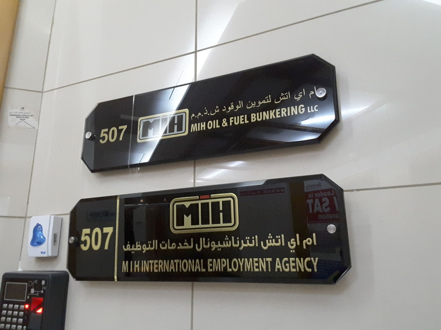 HiDubai-business-mih-employment-agency-b2b-services-business-process-outsourcing-services-oud-metha-dubai-2