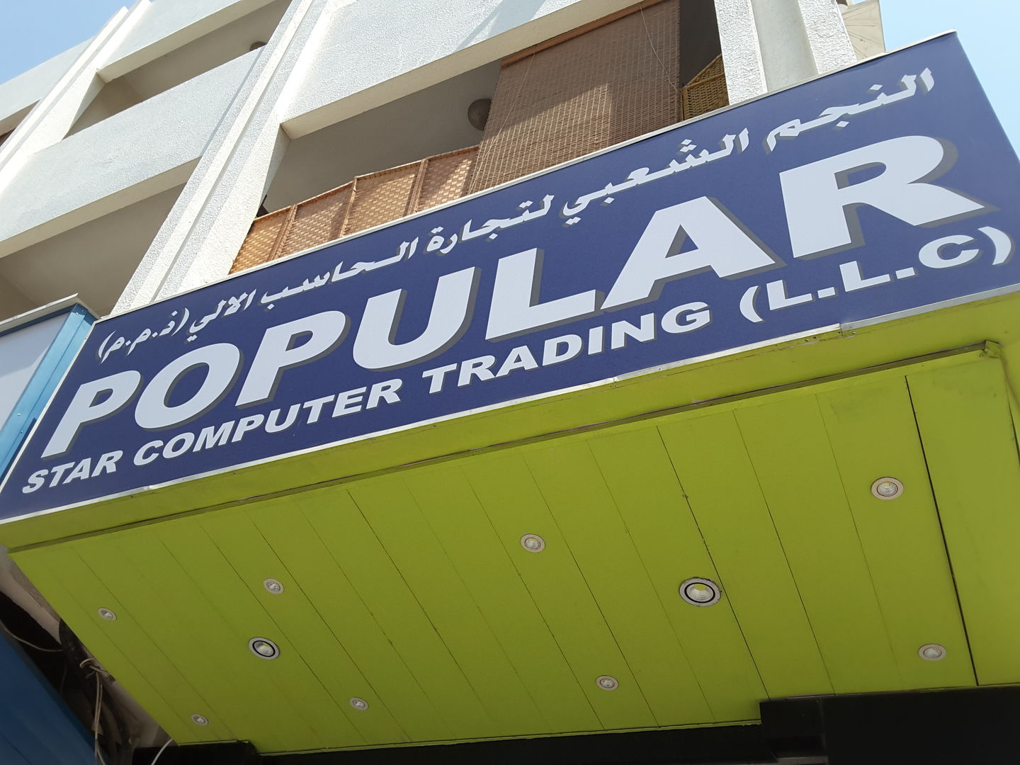 Walif-business-popular-star-computer-trading