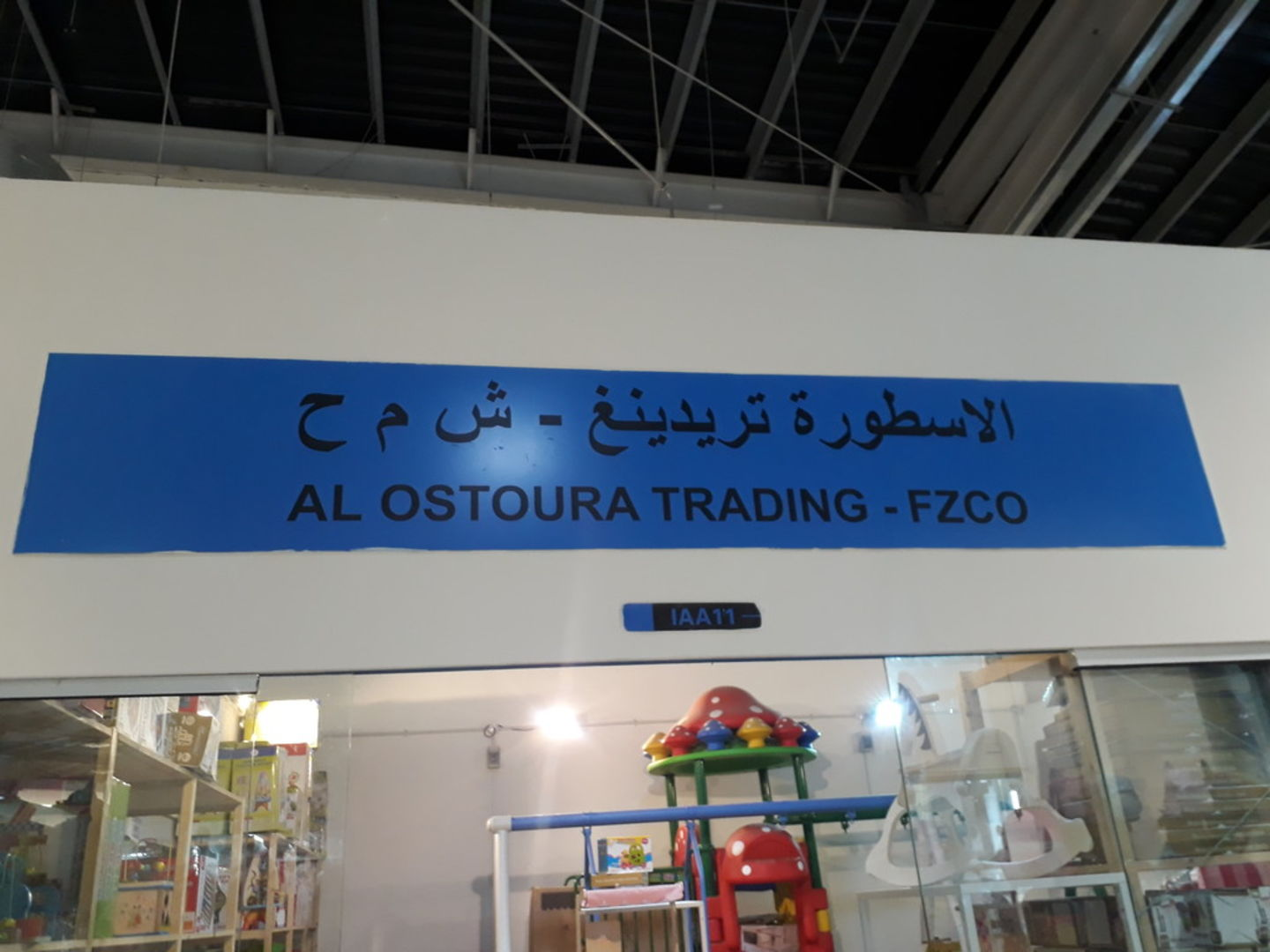 HiDubai-business-al-ostoura-trading-kids-toys-games-international-city-warsan-1-dubai-2
