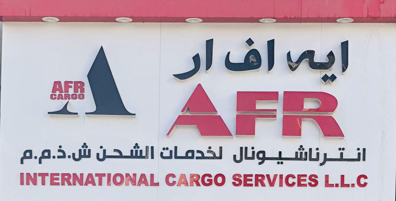 HiDubai-business-a-f-r-international-cargo-services-shipping-logistics-air-cargo-services-ayal-nasir-dubai-3