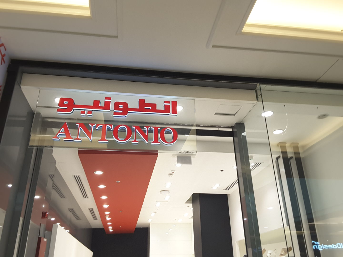 HiDubai-business-antonio-shopping-footwear-al-barsha-1-dubai-2