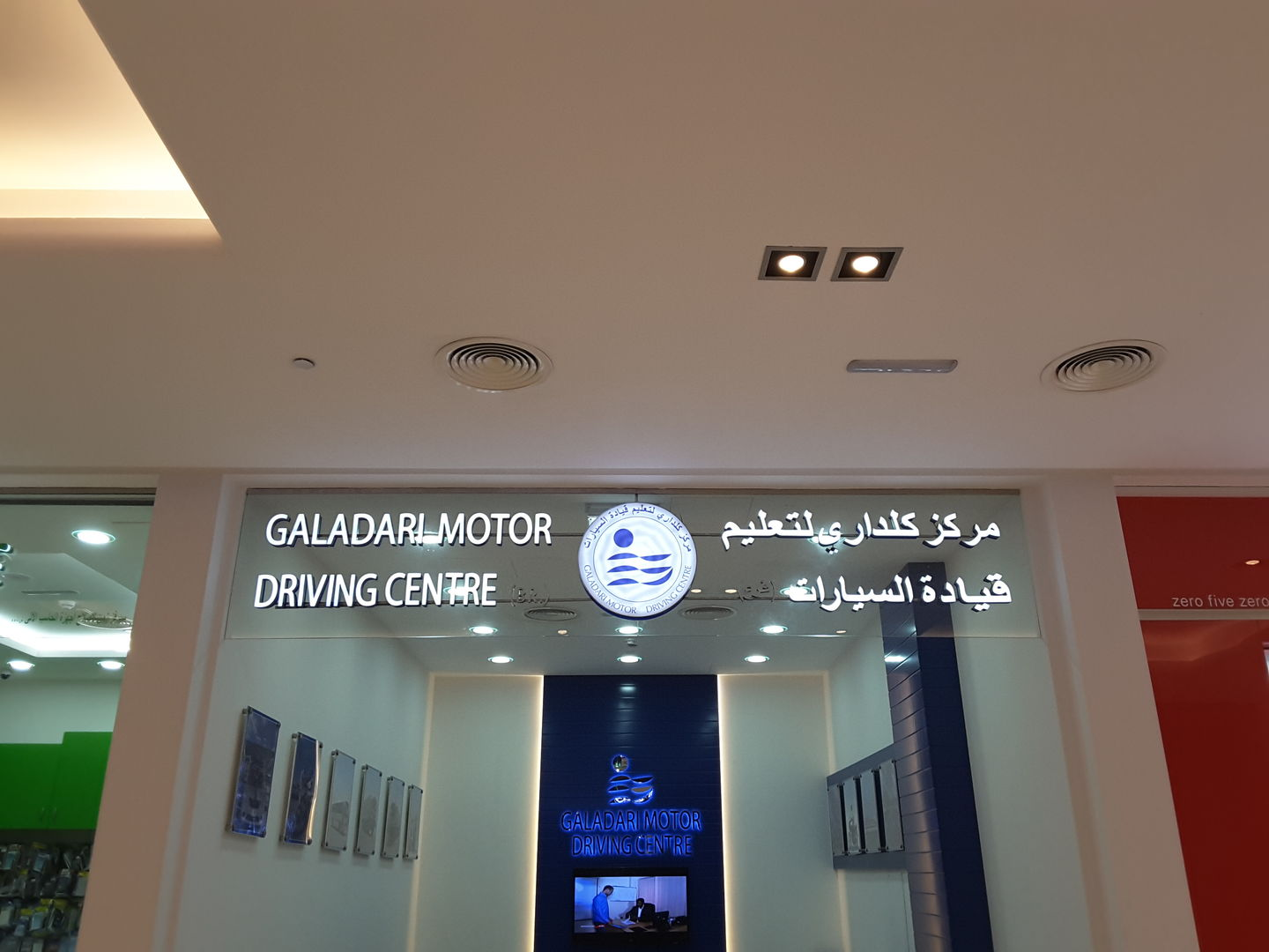 HiDubai-business-galadari-motor-driving-centre-education-driving-schools-al-shindagha-dubai-2