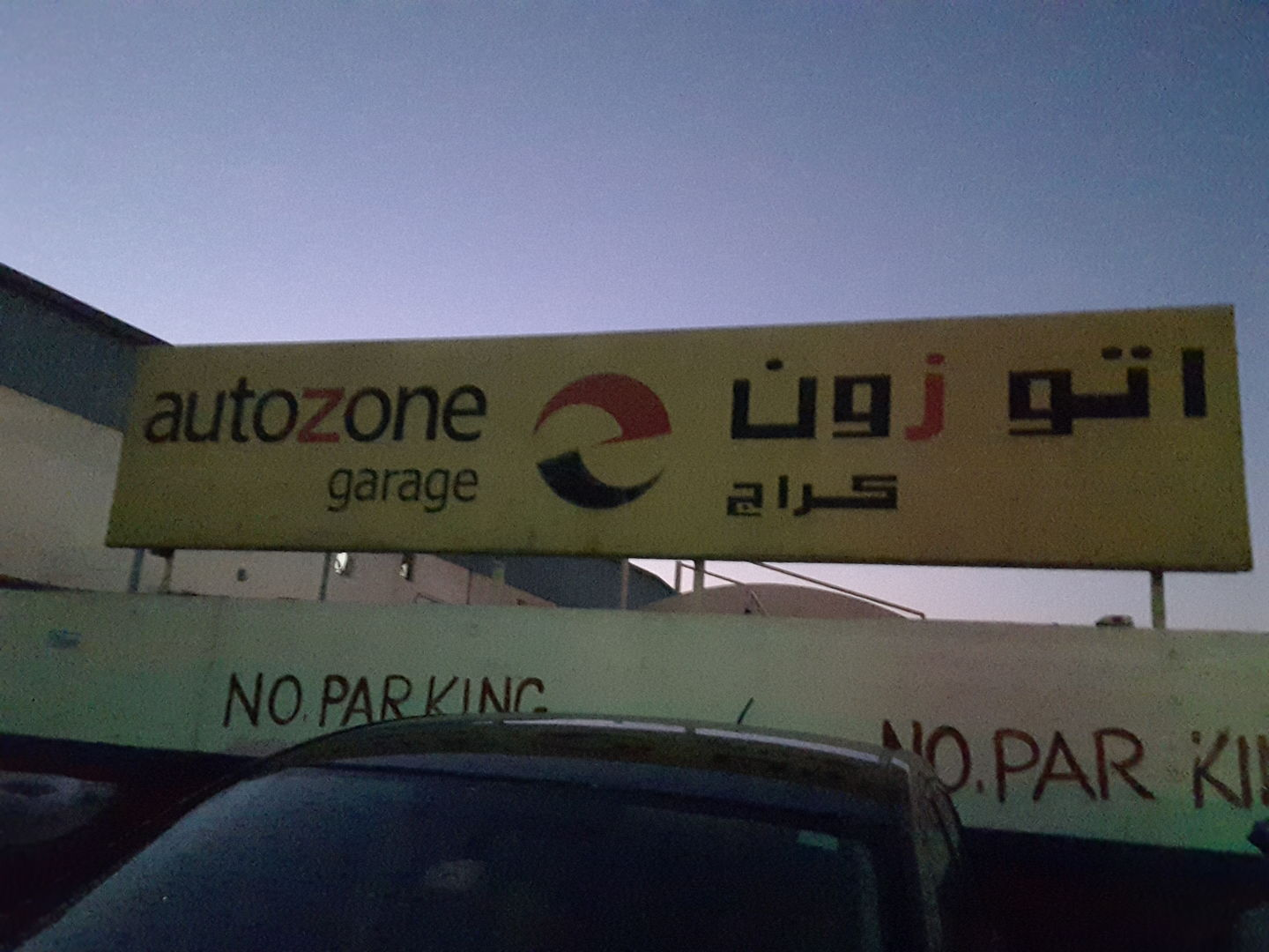HiDubai-business-auto-zone-garage-transport-vehicle-services-car-assistance-repair-umm-ramool-dubai-2