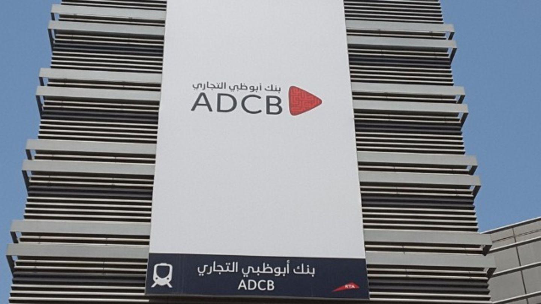 HiDubai-business-adcb-metro-station-transport-vehicle-services-public-transport-al-karama-dubai-2