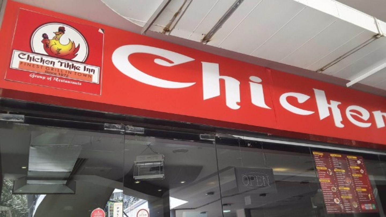 HiDubai-business-chicken-tikka-inn-food-beverage-restaurants-bars-jumeirah-lake-towers-al-thanyah-5-dubai-2