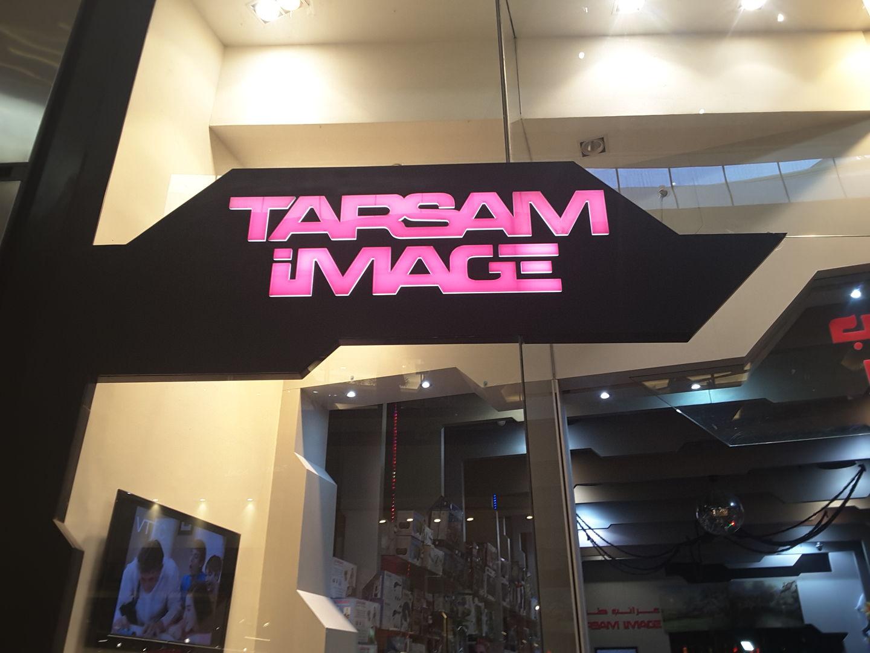 HiDubai-business-tarsam-image-shopping-consumer-electronics-al-barsha-1-dubai-2