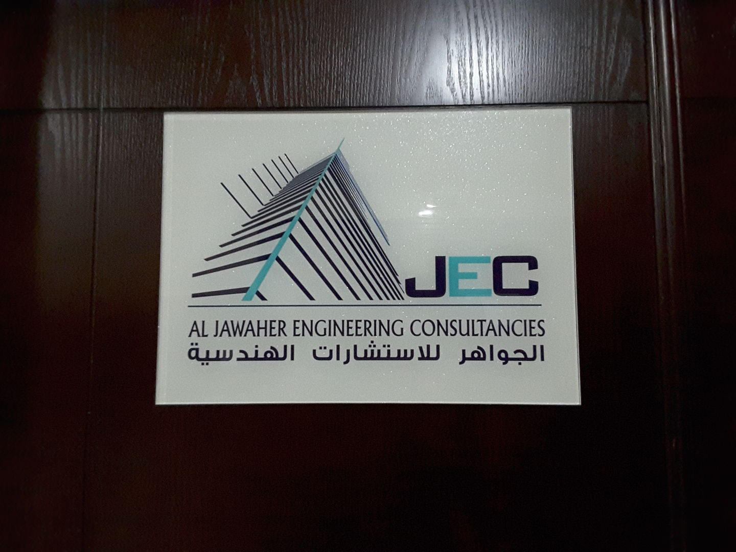 Al Jawaher Engineering Consultancies, (Architects & Design Services