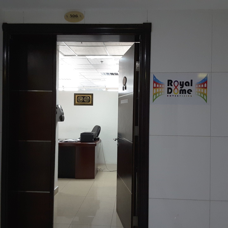 HiDubai-business-royal-dome-advertising-media-marketing-it-design-advertising-agency-al-nahda-1-dubai-2