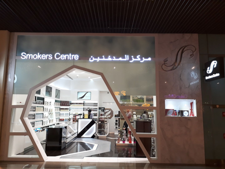 HiDubai-business-smokers-centre-shopping-hobby-shops-burj-khalifa-dubai-2