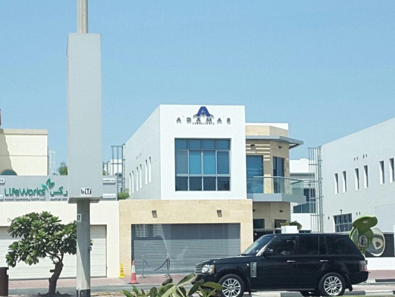 HiDubai-business-adamas-consultants-media-marketing-it-pr-marketing-umm-suqeim-2-dubai-2