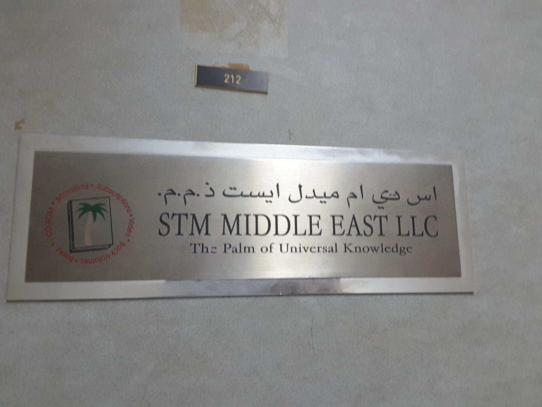 HiDubai-business-stm-middle-east-shopping-books-movies-music-al-twar-1-dubai-2