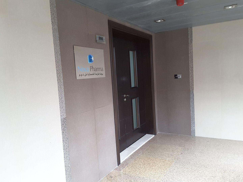 HiDubai-business-nova-pharma-b2b-services-distributors-wholesalers-al-barsha-1-dubai-2