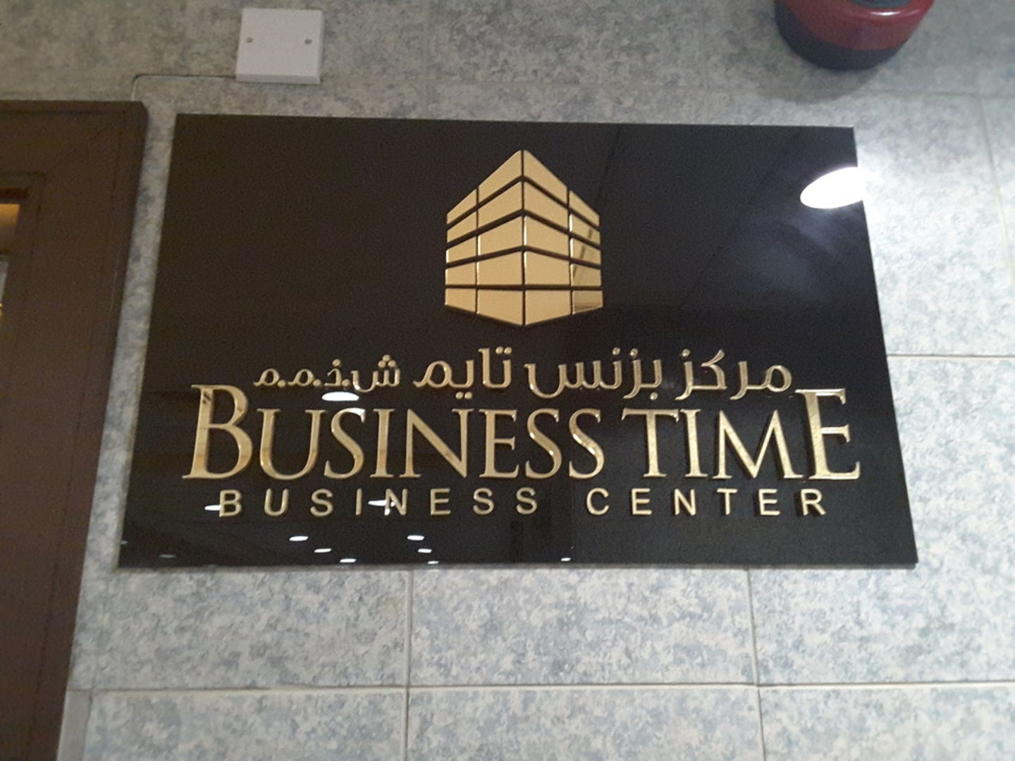 HiDubai-business-sarcon-general-trading-b2b-services-distributors-wholesalers-mankhool-dubai
