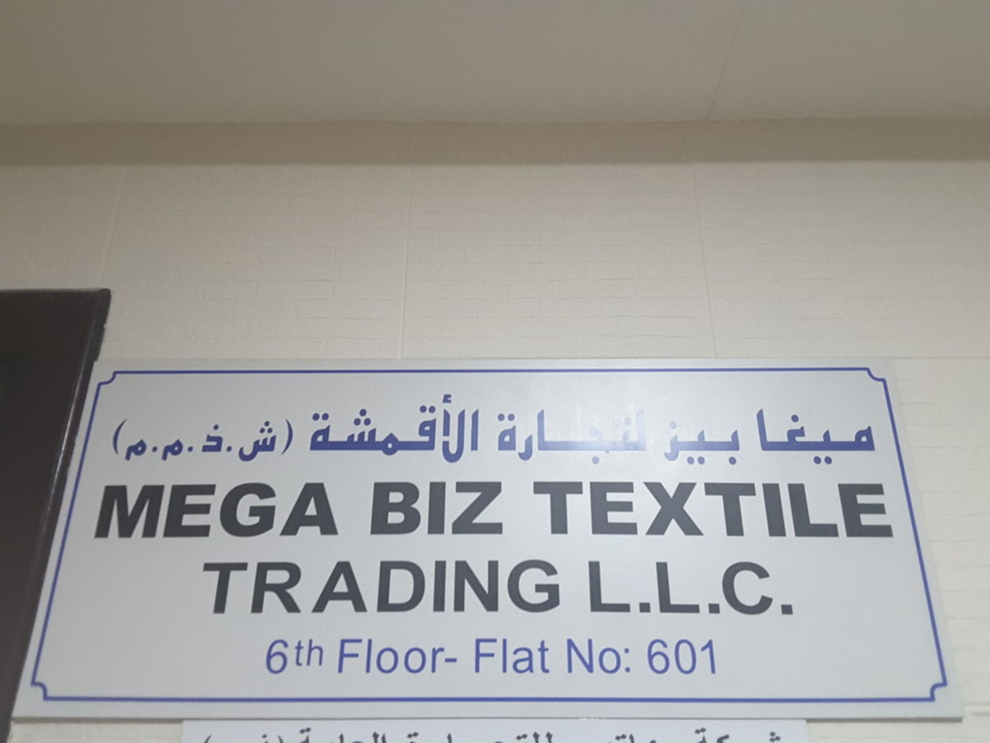 HiDubai-business-mega-biz-textile-trading-b2b-services-distributors-wholesalers-mankhool-dubai-2