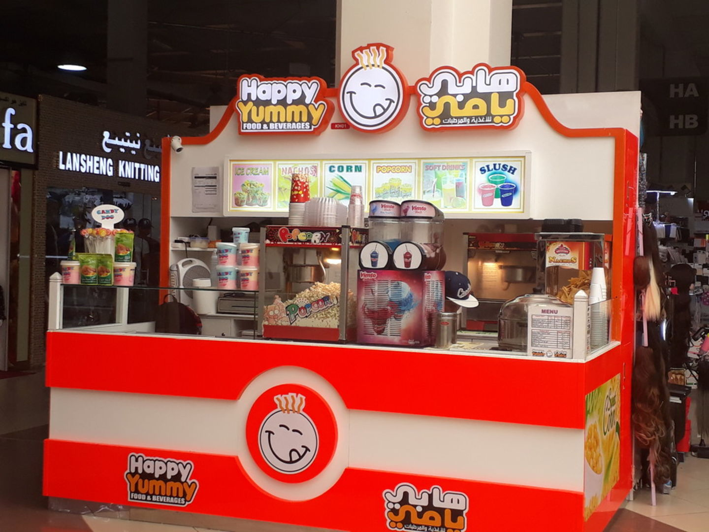 HiDubai-business-happy-yummy-food-beverage-cafeterias-international-city-warsan-1-dubai-4
