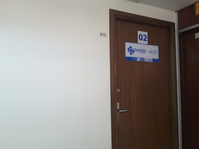 HiDubai-business-data-field-b2b-services-it-services-naif-dubai-2