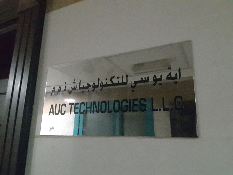 HiDubai-business-auc-technologies-b2b-services-distributors-wholesalers-meena-bazar-al-souq-al-kabeer-dubai-2