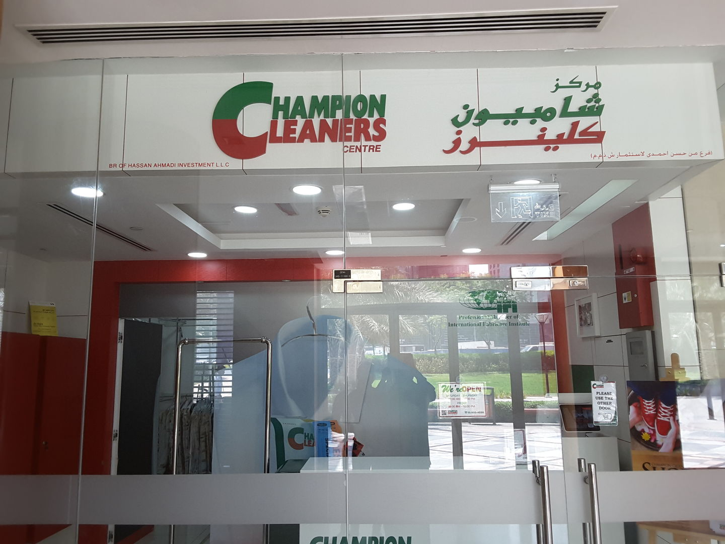 HiDubai-business-champion-cleaners-centre-home-laundry-business-bay-dubai-2
