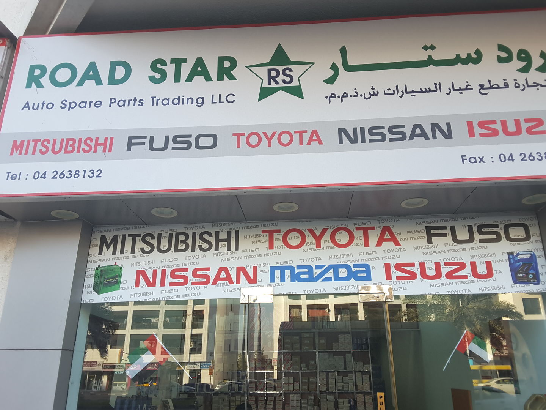 HiDubai-business-road-star-auto-spare-parts-trading-transport-vehicle-services-auto-spare-parts-accessories-al-qusais-industrial-1-dubai-2
