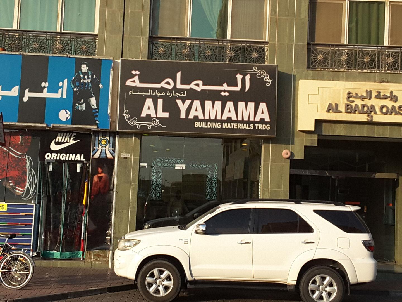 HiDubai-business-al-yamama-building-materials-trading-construction-heavy-industries-construction-renovation-al-bada-dubai-2