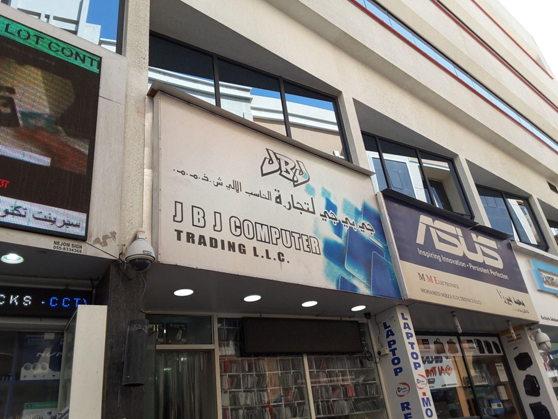 HiDubai-business-jbj-computer-trading-b2b-services-distributors-wholesalers-al-fahidi-al-souq-al-kabeer-dubai-5