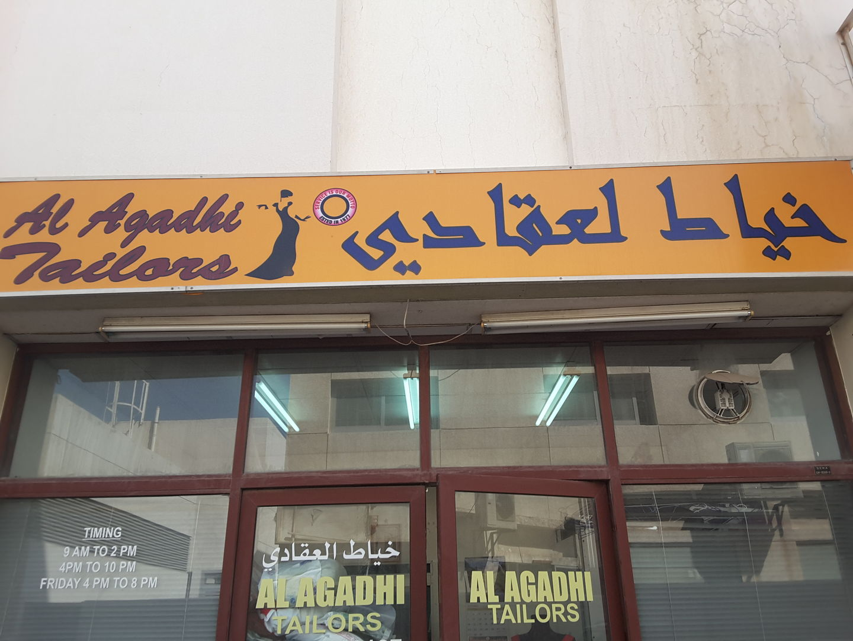 HiDubai-business-al-agadhi-tailor-home-tailoring-al-bada-dubai-2