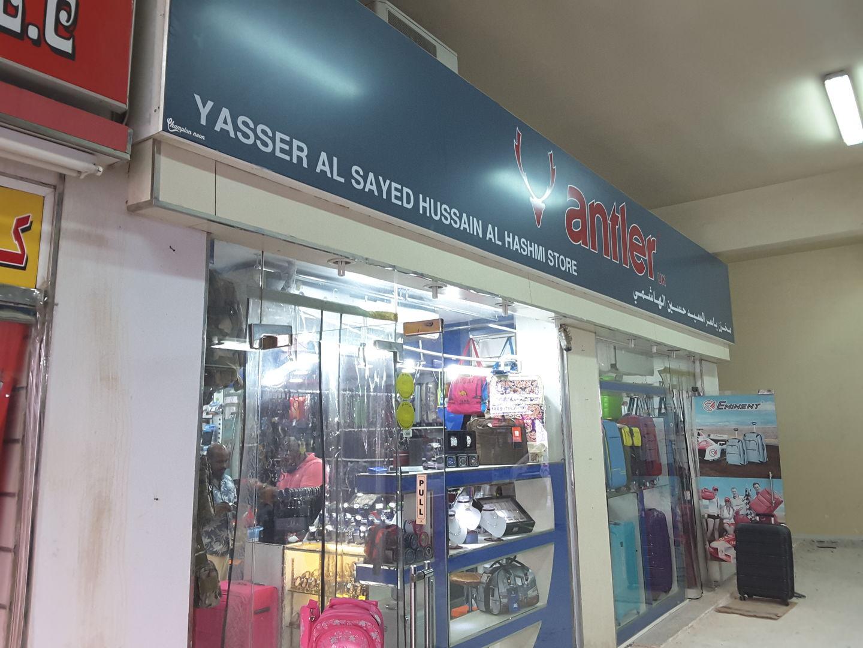 HiDubai-business-yasser-al-sayed-hussain-al-hashemi-store-shopping-luggage-travel-accessories-al-karama-dubai-2