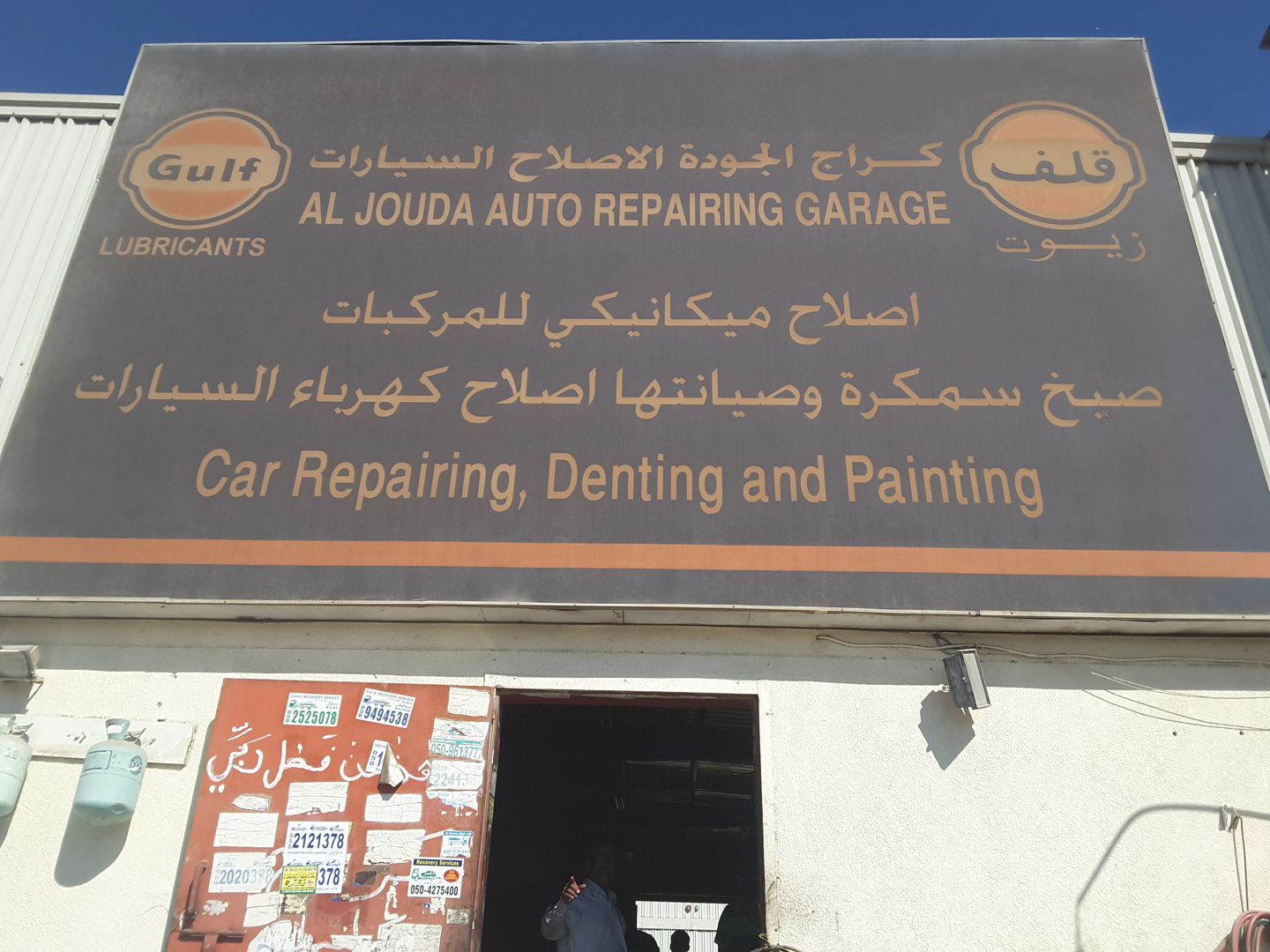 HiDubai-business-al-jouda-auto-repairing-garage-transport-vehicle-services-car-assistance-repair-al-qusais-industrial-1-dubai-2