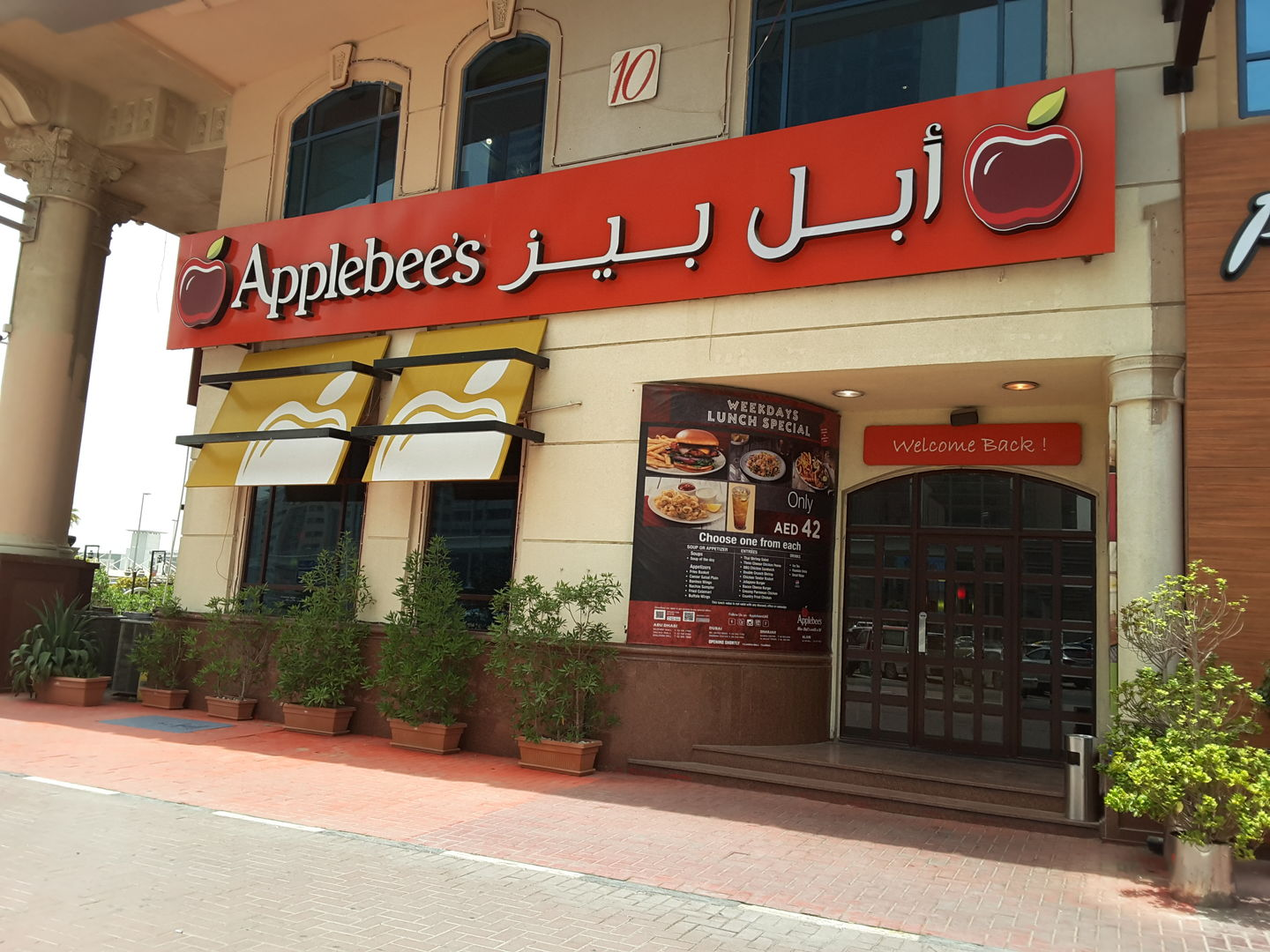 HiDubai-business-applebees-food-beverage-restaurants-bars-trade-centre-1-dubai