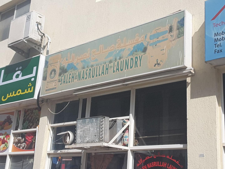HiDubai-business-saleh-nasrullah-laundry-home-laundry-hor-al-anz-dubai-2
