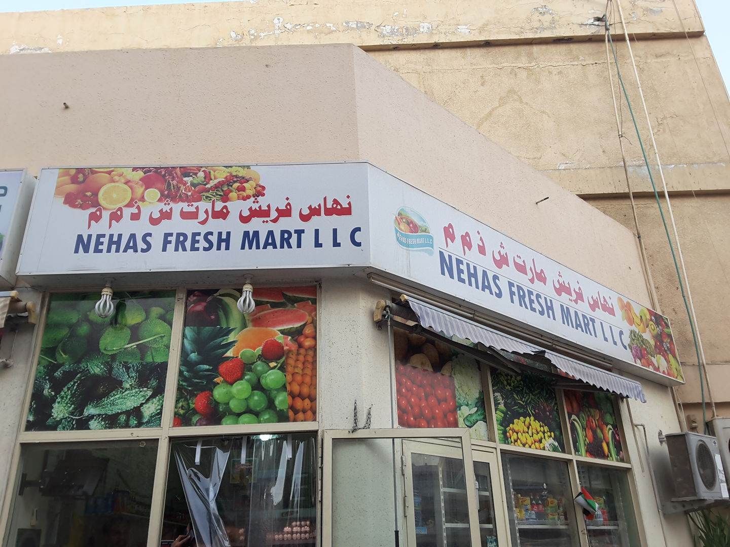 HiDubai-business-nehas-fresh-mart-food-beverage-supermarkets-hypermarkets-grocery-stores-al-karama-dubai-2