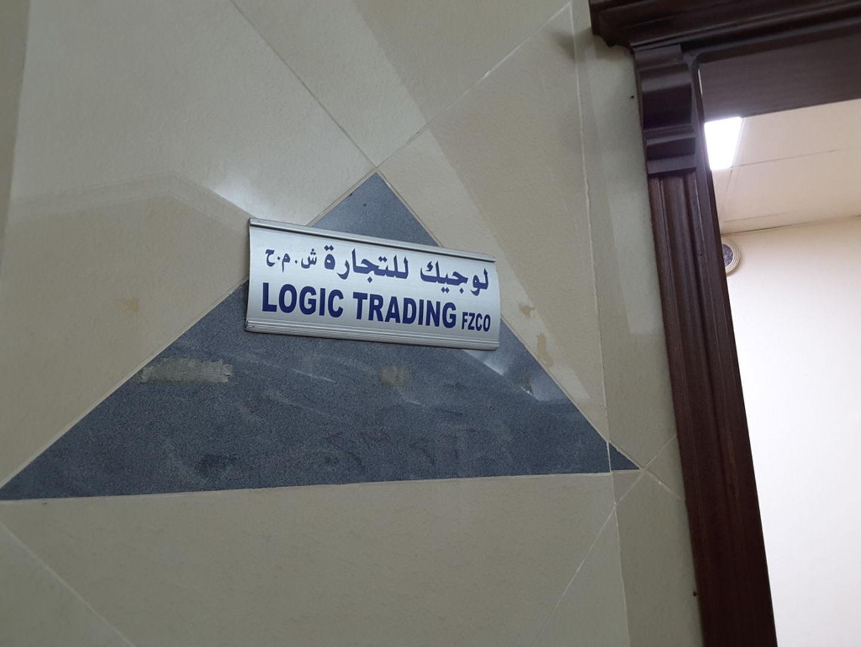 HiDubai-business-logic-trading-b2b-services-distributors-wholesalers-al-fahidi-al-souq-al-kabeer-dubai-2