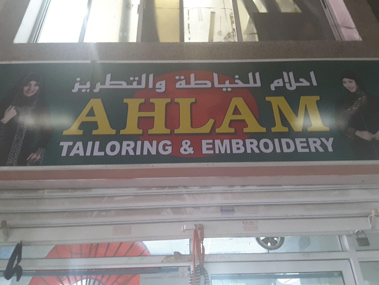 HiDubai-business-ahlam-tailoring-embroidery-home-tailoring-naif-dubai-2