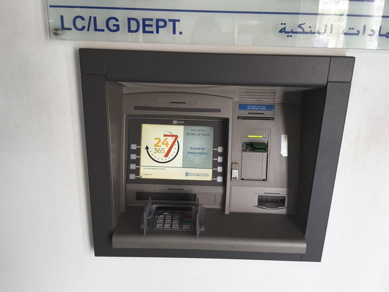 HiDubai-business-bank-melli-iran-atm-finance-legal-banks-atms-mankhool-dubai-2