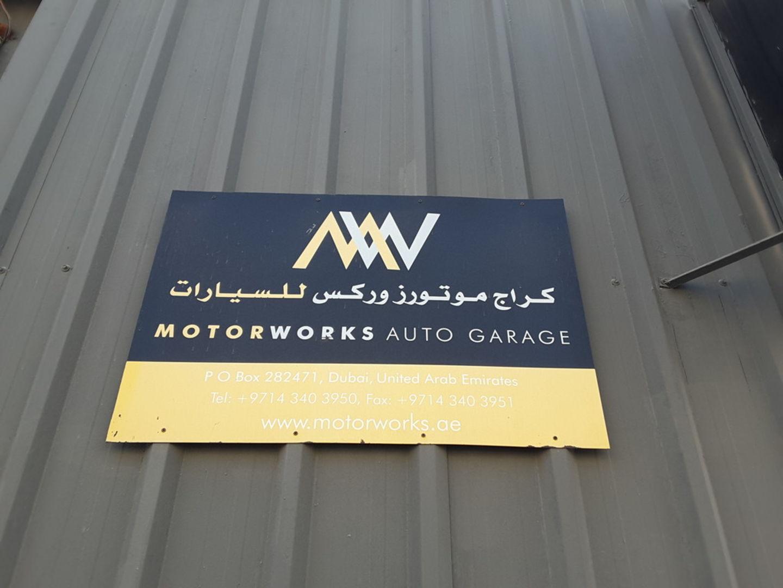 HiDubai-business-motor-works-auto-garage-transport-vehicle-services-car-assistance-repair-al-quoz-industrial-1-dubai-2
