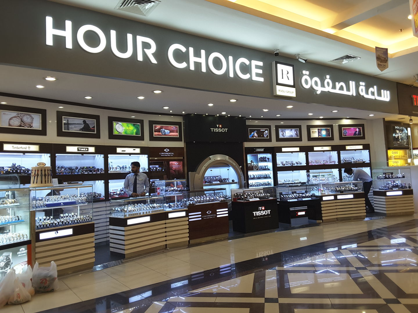 HiDubai-business-hour-choice-shopping-watches-eyewear-al-qusais-1-dubai-2