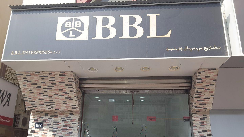 HiDubai-business-bbl-enterprises-home-furniture-decor-al-murar-dubai-2