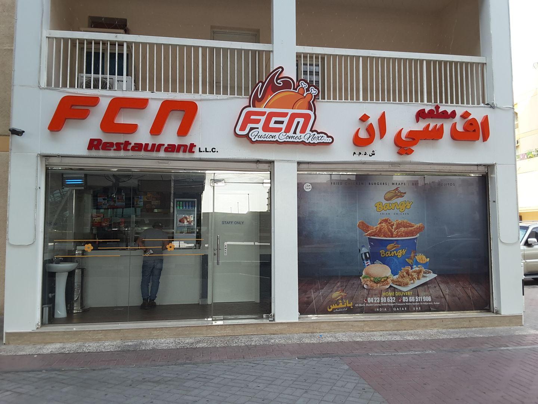 HiDubai-business-fcn-restaurant-food-beverage-restaurants-bars-al-qusais-2-dubai-2