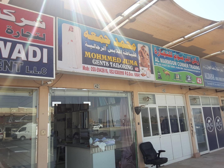 HiDubai-business-mohammed-juma-gents-tailoring-home-tailoring-margham-dubai-2
