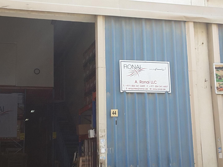 HiDubai-business-a-ronai-b2b-services-distributors-wholesalers-al-quoz-industrial-3-dubai-2