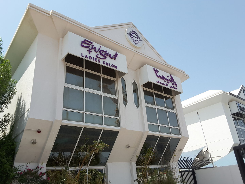 HiDubai-business-enigma-ladies-salon-beauty-wellness-health-beauty-salons-umm-suqeim-3-dubai-2