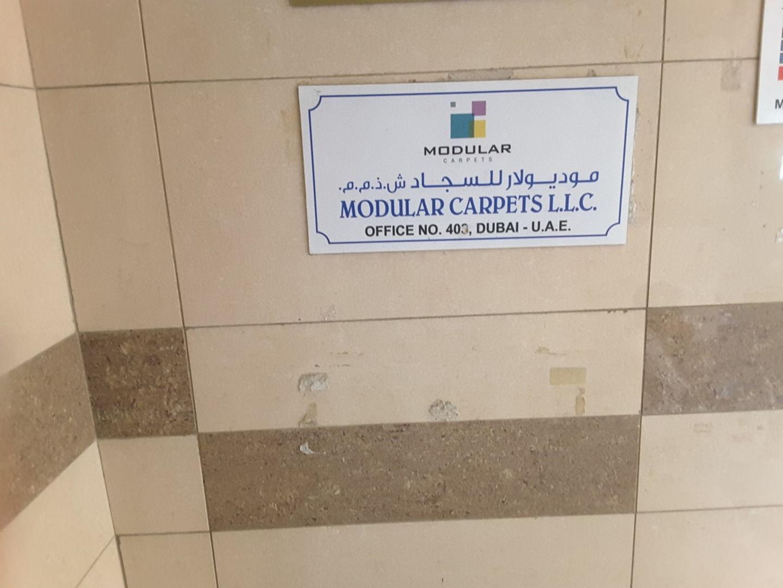 HiDubai-business-modular-carpets-home-furniture-decor-al-murar-dubai-2