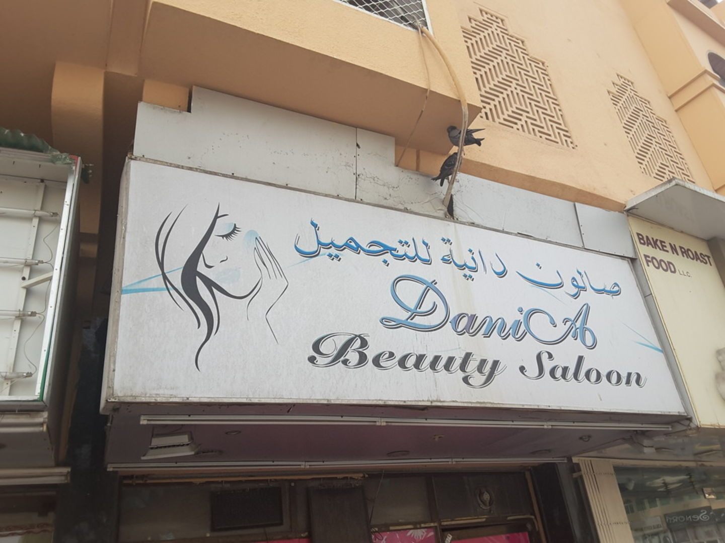 HiDubai-business-dania-beauty-saloon-beauty-wellness-health-beauty-salons-al-fahidi-al-souq-al-kabeer-dubai-2
