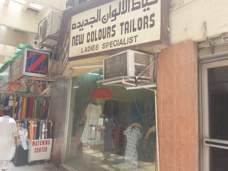 HiDubai-business-new-colours-tailoring-home-tailoring-meena-bazar-al-souq-al-kabeer-dubai-2